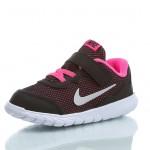 Nike Flex Experince 4 (TDV) Löparskor för Barn
