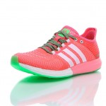 Adidas Cosmic Boost W Löparskor för Dam
