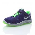 Nike Revolution 2 (PSV) Löparskor för Barn